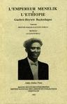 Livre numérique L'Empereur Ménélik et l'Éthiopie   አጤ ምኒልክና ኢትዮጵያ