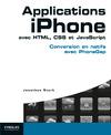 Livre numérique Applications iPhone avec HTML, CSS et JavaScript