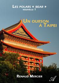Un ourson ? Taipei