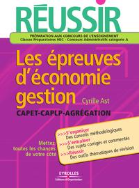 Réussir les épreuves d'économie gestion, CAPET - CAPLP - AGRÉGATION