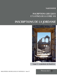 Inscriptions de la Jordanie
