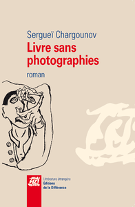 LIVRE SANS PHOTOGRAPHIES