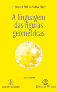 A linguagem das figuras geométricas