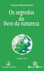 Os segredos do livro da Natureza