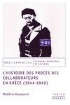 Livre numérique L'histoire des procès des collaborateurs en Grèce (1944-1949)