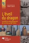 Livre numérique L'éveil du dragon