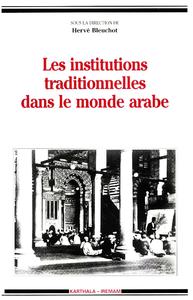 Livre numérique Les institutions traditionnelles dans le monde arabe