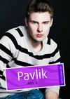 Livre numérique Pavlik (pulp gay)
