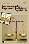 Livre numérique Pour comprendre l'appareil judiciaire québécois