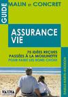 Livre numérique Guide malin et concret de l'assurance-vie