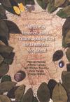 Livre numérique Memorias histórico, físicas, crítico, apologéticas de la América Meridional