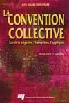 Livre numérique La convention collective