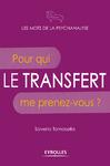 Livre numérique Le transfert