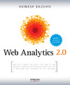 Livre numérique Web Analytics 2.0