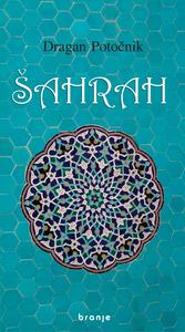Sahrah