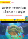 Livre numérique Contrats commerciaux en français et en anglais