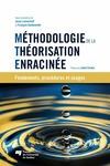 Livre numérique Méthodologie de la théorisation enracinée