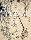 Livre numérique Hokusaï