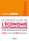 Livre numérique Le grand livre de l'économie contemporaine et des principaux faits de société