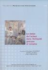 Livre numérique Le statut de l'acteur dans l'Antiquité grecque et romaine