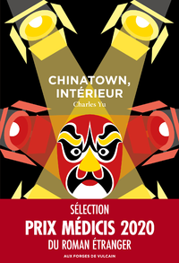 Image de couverture (Chinatown, intérieur)