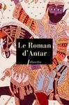 Livre numérique Le roman d'Antar