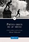Livre numérique Poètes grecs du 21e siècle