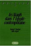 Livre numérique Les Waqfs dans l'Égypte contemporaine