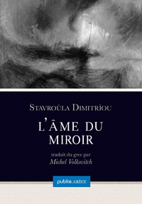 Livre numérique L'âme du miroir