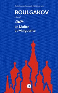 Livre numérique Le Maître et Marguerite