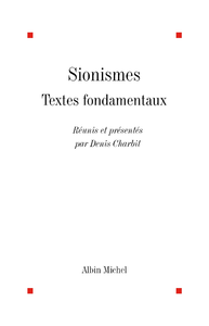 Sionismes