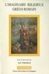 Livre numérique L'imaginaire religieux gréco-romain