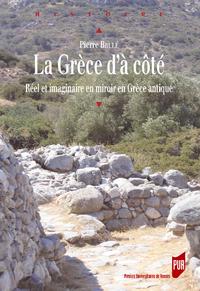 La Grèce d'à côté