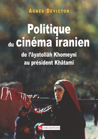 Politique du cinéma iranien