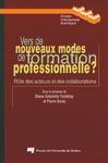 Livre numérique Vers de nouveaux modes de formation professionnelle ?