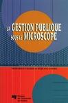 Livre numérique La gestion publique sous le microscope