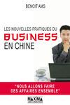 Livre numérique Les nouvelles pratiques du business en Chine
