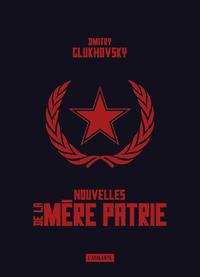 Cover image (Nouvelles de la mère patrie)